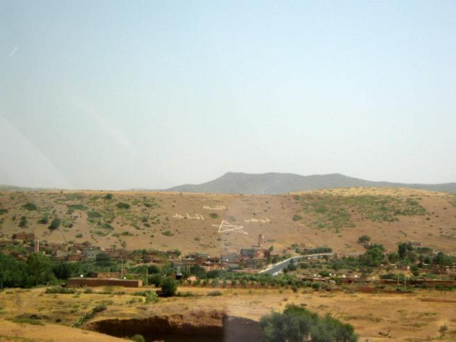 Onderweg naar Ouzoud