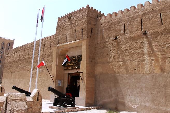 Dubai Museum in het Al Fahidi fort is een aanrader voor iedereen die de stad bezoekt!